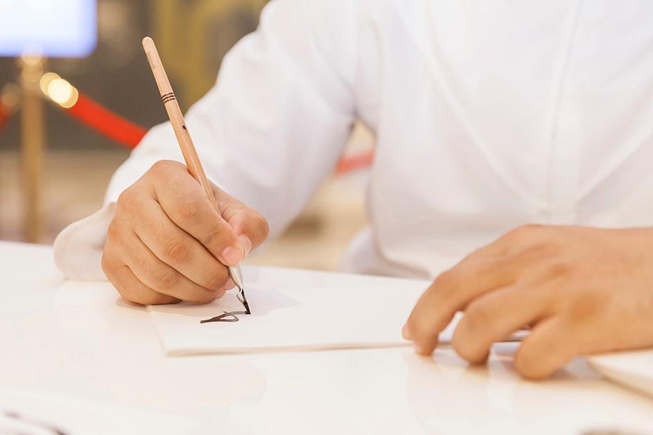 kalligraphie übungen